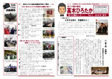 report_vol3
