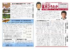 report_vol4