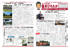 report_vol5