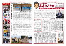 report_vol7