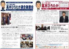 report_vol9