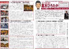 report_vol10