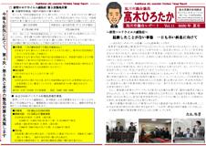 report_vol11