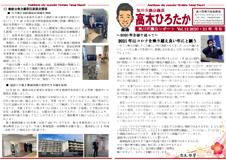 report_vol12
